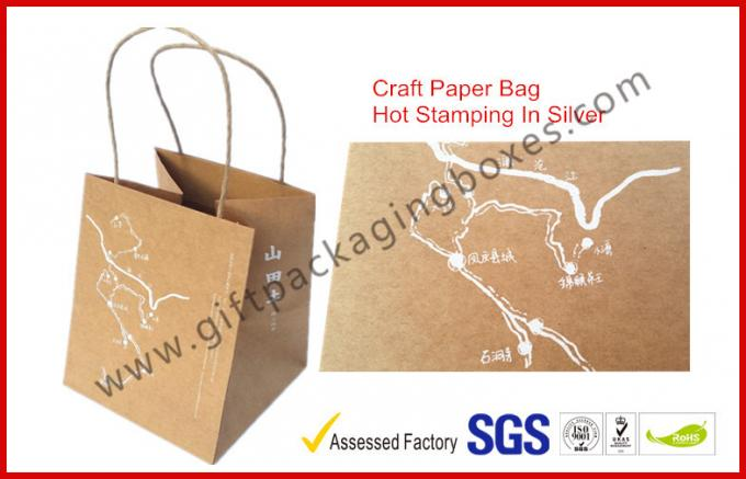 Customized Craft Paper Packaging Bags Foil In Silver With Nylon Tape
